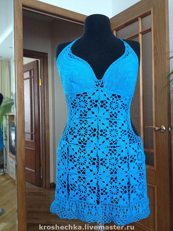 Где в екатеринбурге продать вязаное крючком платье