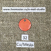 Материалы для творчества handmade. Livemaster - original item Enamel transparent Clear Flux No.32 Dulevo. Handmade.