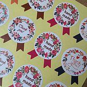 Материалы для творчества ручной работы. Ярмарка Мастеров - ручная работа НЕТ! Наклейка, стикер  (12 штук). Handmade.