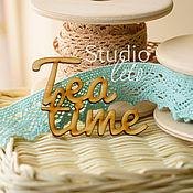 Материалы для творчества ручной работы. Ярмарка Мастеров - ручная работа Tea Time. Handmade.