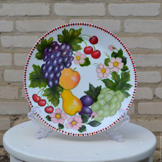 """Декоративная посуда ручной работы. Ярмарка Мастеров - ручная работа. Купить Тарелка декоративная """"Фрукты"""". Handmade. Комбинированный, тарелка в подарок"""