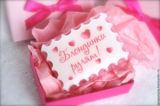 Персональные подарки ручной работы. Ярмарка Мастеров - ручная работа. Купить Мыло Блондинки рулят! (в подарочной коробочке). Handmade.
