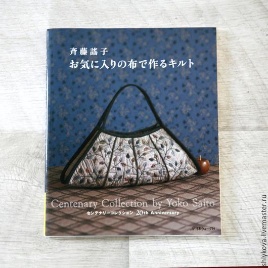 Шитье ручной работы. Ярмарка Мастеров - ручная работа. Купить Японские сумки.. Handmade. Разноцветный, пэчворк