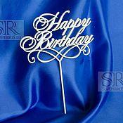 """Свадебный салон ручной работы. Ярмарка Мастеров - ручная работа Топпер для торта """"Happy Birthday"""". Handmade."""
