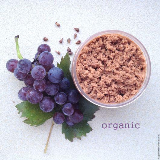 FIGURA скраб - тонус виноградный органик для любой кожи