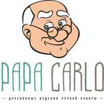 Papa Carlo - Ярмарка Мастеров - ручная работа, handmade