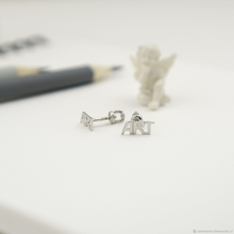 earrings: ART silver earrings-ear-stud, Stud earrings, Kostroma,  Фото №1