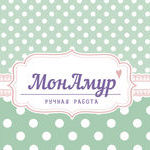 Екатерина МонАмур (mon-amur) - Ярмарка Мастеров - ручная работа, handmade