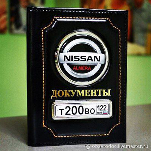 Exclusive rights covers, Car souvenirs, Barnaul,  Фото №1