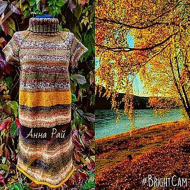 """Одежда ручной работы. Ярмарка Мастеров - ручная работа Платье """"Осенний Вальс"""" из Мохера с Шерстью. Handmade."""