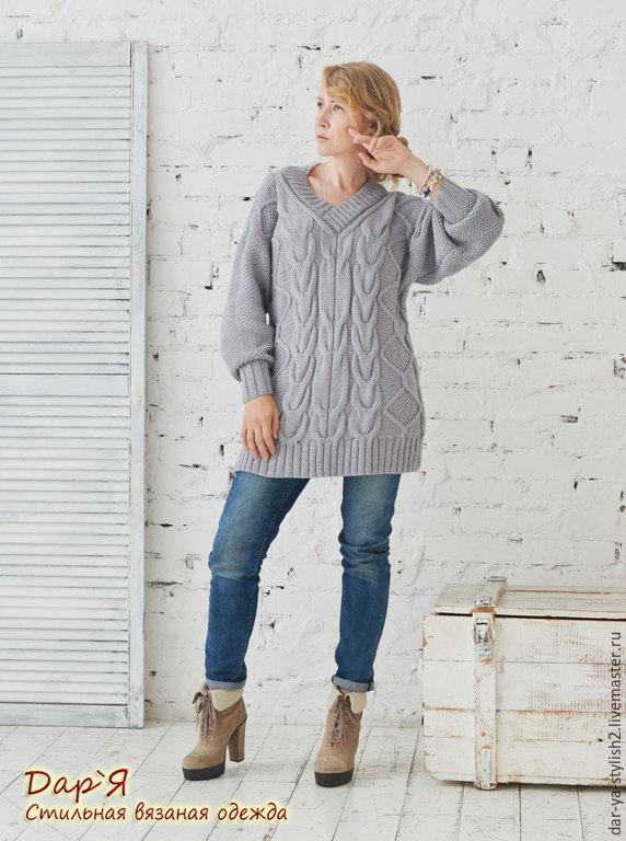 Пуловер короткий с доставкой