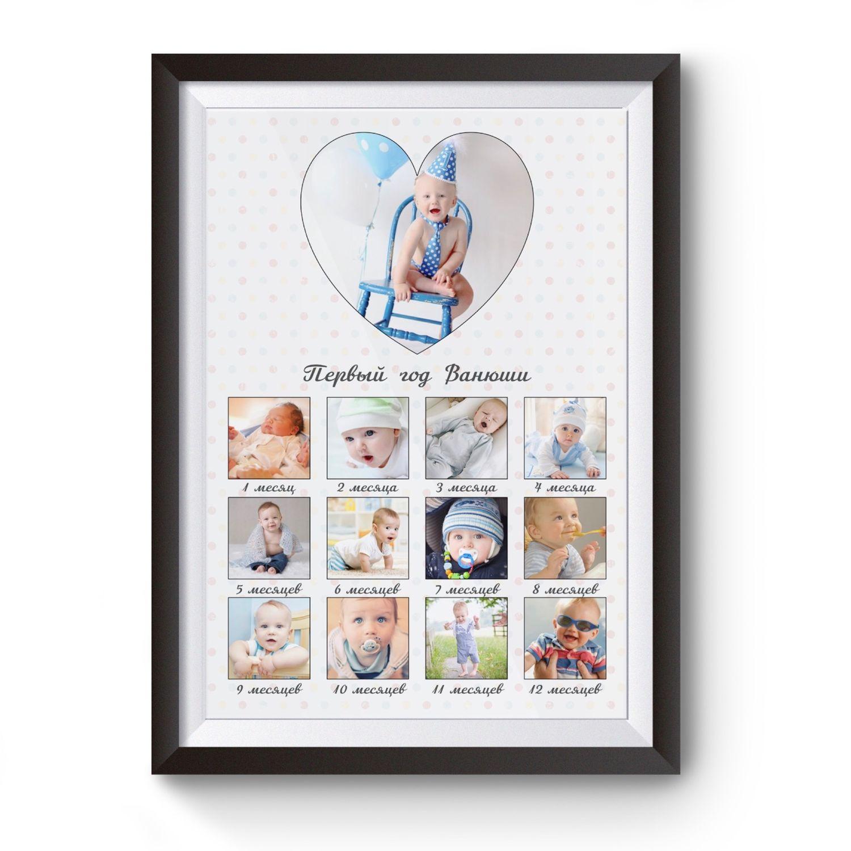 Фотоколлаж Первый год малыша, Фото, Москва, Фото №1