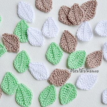 Materials for creativity handmade. Livemaster - original item Leaves knitted. Handmade.