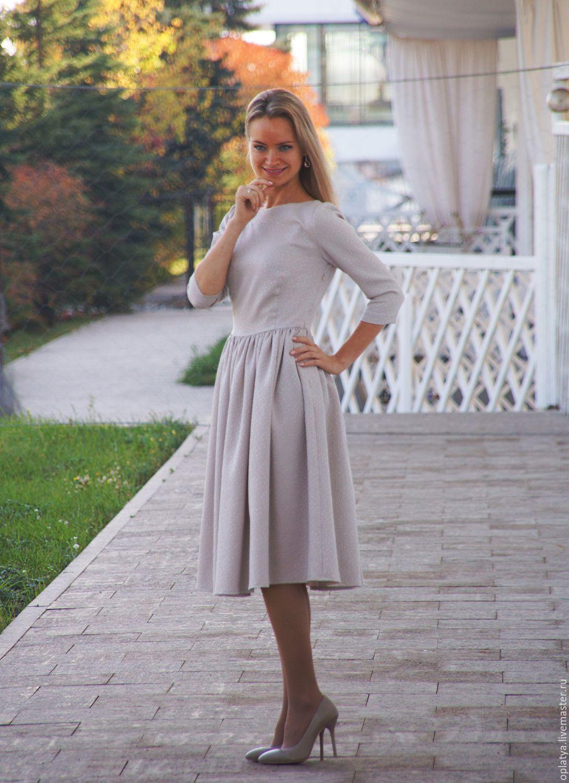 Купить Платье В Ярославле
