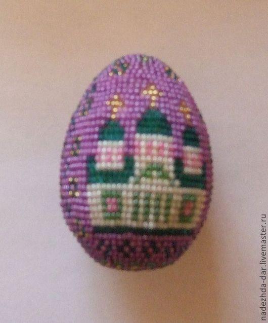 Яйца ручной работы. Ярмарка Мастеров - ручная работа. Купить Яйцо к Пасхе (№8). Handmade. Яйцо пасхальное, яйцо из бисера