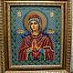 Богородица Семистрельная (Умягчение злых сердец)