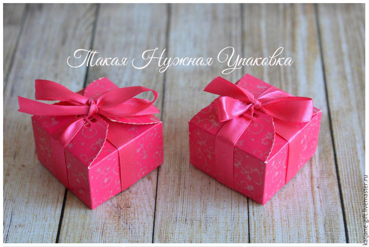 Упаковка маленького подарка 62