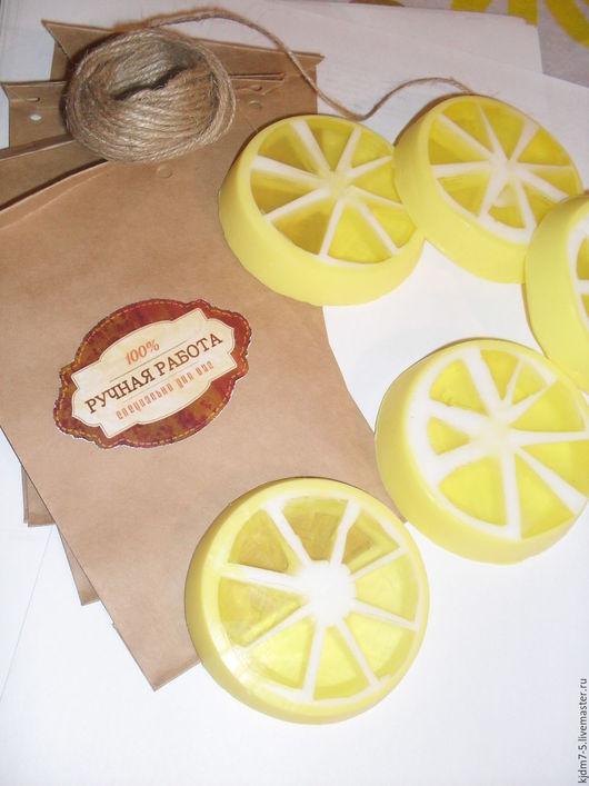 """Мыло ручной работы. Ярмарка Мастеров - ручная работа. Купить Мыло """"Лимонное настроение"""". Handmade. Желтый, прикол, эксклюзивный подарок"""
