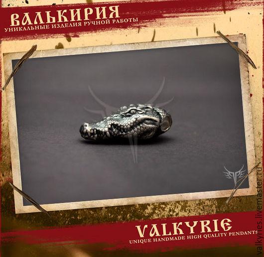 Кулоны и подвески ручной работы  из серебра 925 пробы.купить   кулон крокодил .Мастерская Валькирия.
