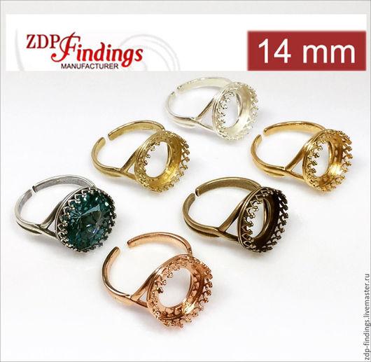 Для украшений ручной работы. Ярмарка Мастеров - ручная работа. Купить 6 цветов 4 латунных 14мм основы сеттинга для кольца 8481. Handmade.