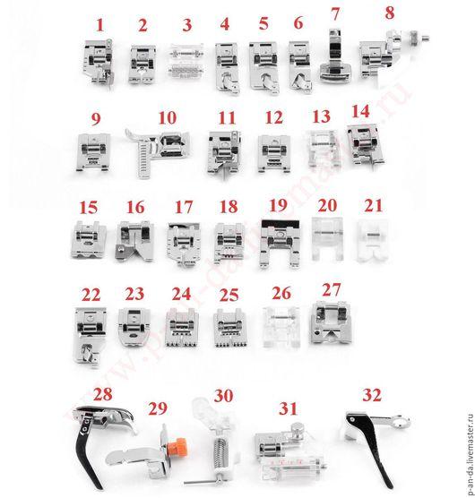 Шитье ручной работы. Ярмарка Мастеров - ручная работа. Купить Набор №1 из 32 лапок для швейной машины. Handmade. Лапка