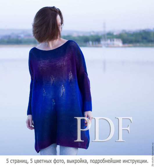 Вязание ручной работы. Ярмарка Мастеров - ручная работа. Купить Мастер класс по вязанию Midnight blue из кауни вязаный свитер. Handmade.