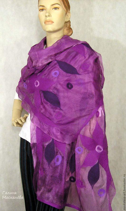 """Шали, палантины ручной работы. Ярмарка Мастеров - ручная работа. Купить Палантин валяный""""Фиалковый""""валяный шарф палантин100%шелк шерсть. Handmade. Фиолетовый"""
