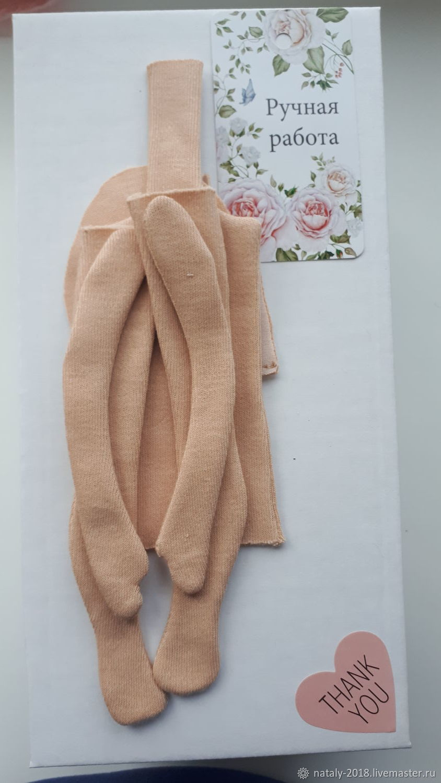 Кукла текстильная, заготовка прошитая, Куклы Тильда, Карпинск,  Фото №1