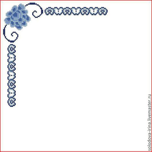 Салфетка `Голубая роза`