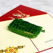 Открытки handmade. Livemaster - original item The Tank With The Victory Day! I Armata T-14D handmade greeting card. Handmade.