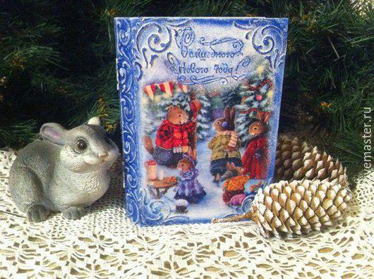"""Шкатулки ручной работы. Ярмарка Мастеров - ручная работа. Купить Книжка-шкатулка """"Рождественские зайчата"""". Handmade. Синий, зайцы"""