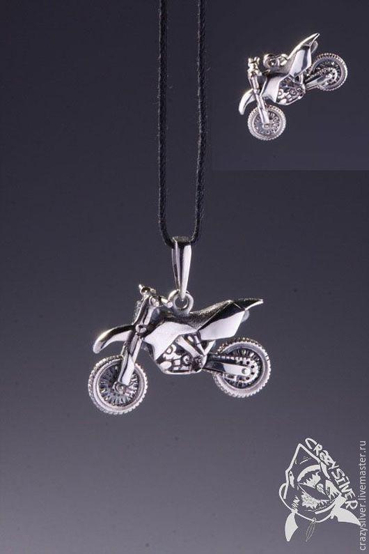 Мотоцикл кроссовый. CRAZY SILVER ™  Кулон ручной работы из серебра 925, максимальная детализация, масштабная копия  кроссового мотоцикла.
