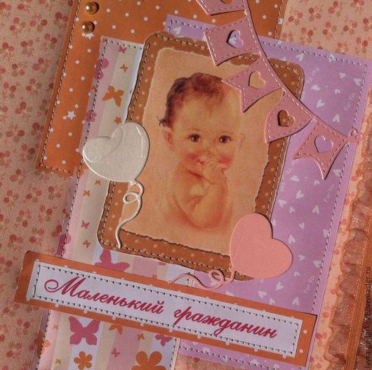 Подарки для новорожденных, ручной работы. Ярмарка Мастеров - ручная работа. Купить Папка для первых документов малыша. Handmade. Розовый, роддом