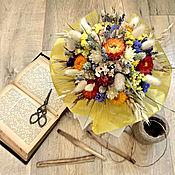 Букеты ручной работы. Ярмарка Мастеров - ручная работа Яркий разноцветный букет из сухоцветов на день рождения. Handmade.