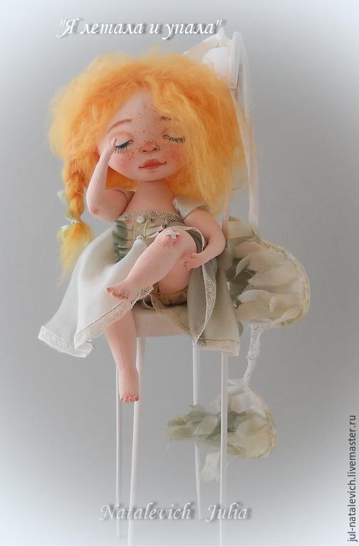 """Куклы тыквоголовки ручной работы. Ярмарка Мастеров - ручная работа. Купить Кукла """"Упавший ангел"""". Handmade. Рыжий, подарок подруге"""