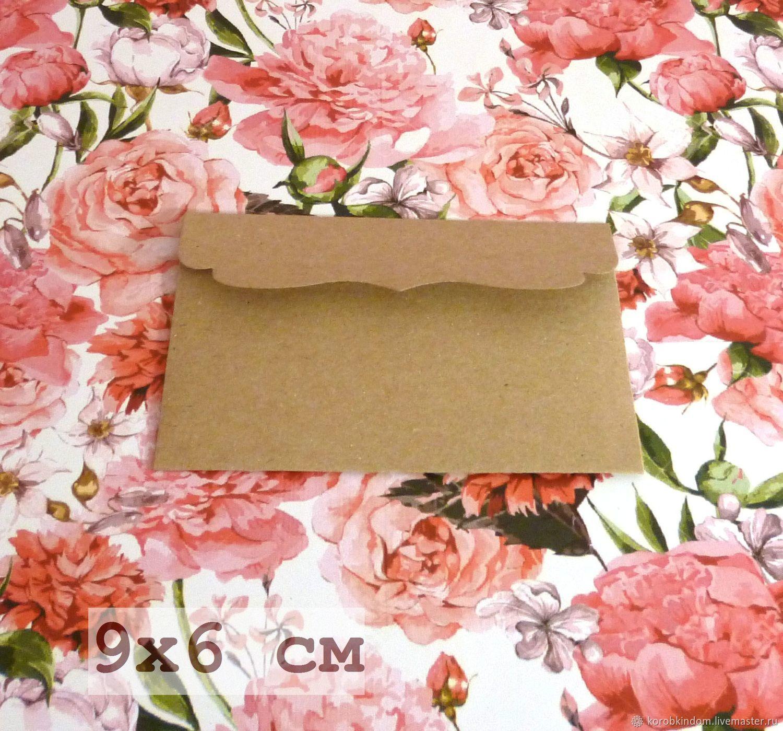 9х6 - конверт крафт для подарочных карт, Пакеты, Санкт-Петербург,  Фото №1