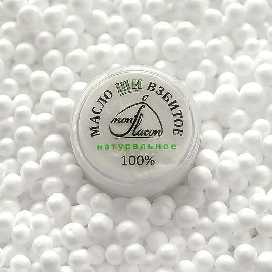 Пластиковая баночка 18мл - 150руб