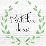 Екатерина (kattilda-decor) - Ярмарка Мастеров - ручная работа, handmade