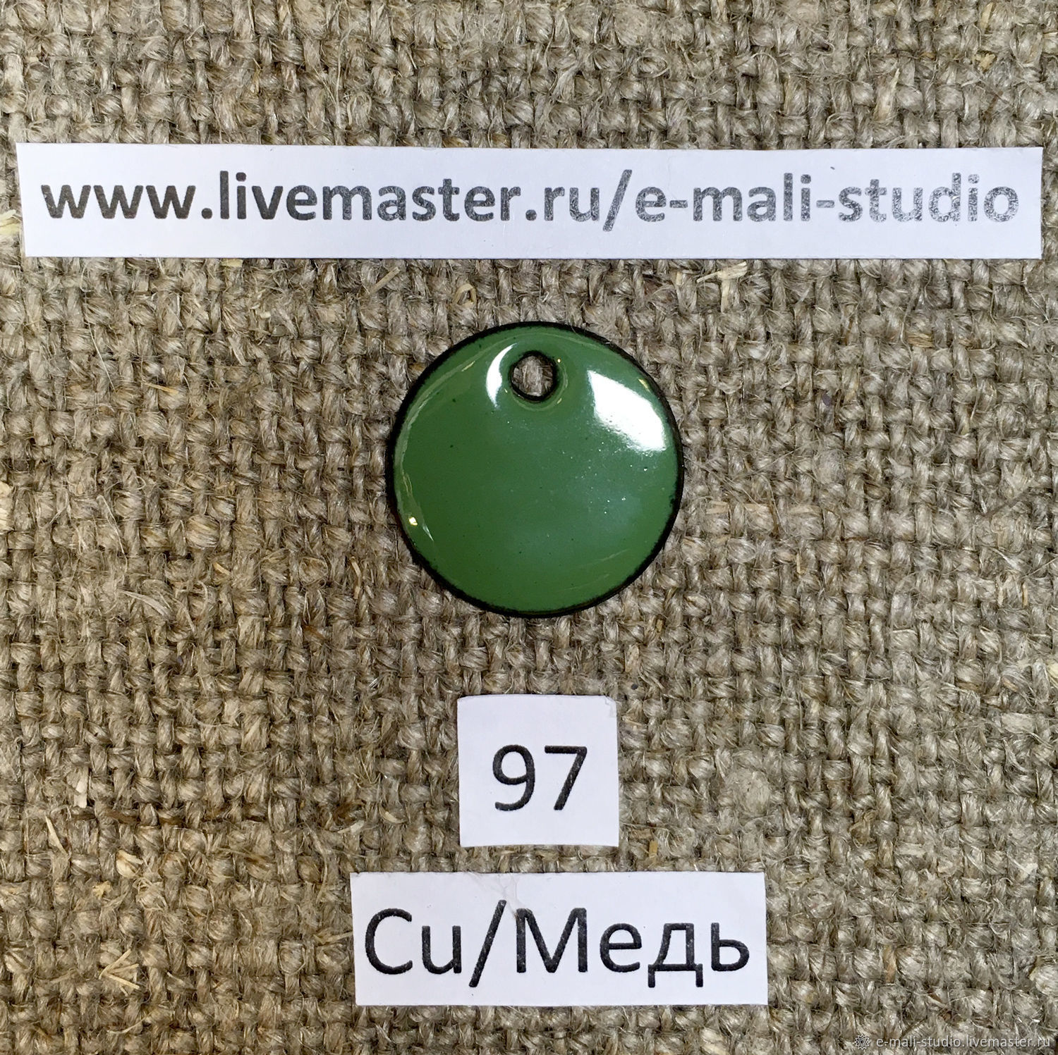 Enamel opaque Linden Leaf Green No.97 Dulevo, Accessories for jewelry, St. Petersburg,  Фото №1