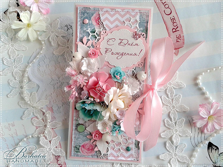 Открытка ручной работы на день рождения для девушки, женщины, Открытки, Видное,  Фото №1