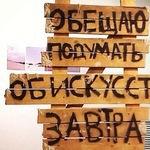 Катерина Анашкина (bulick) - Ярмарка Мастеров - ручная работа, handmade