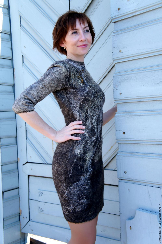 Купить Платье В Иркутске Магазин