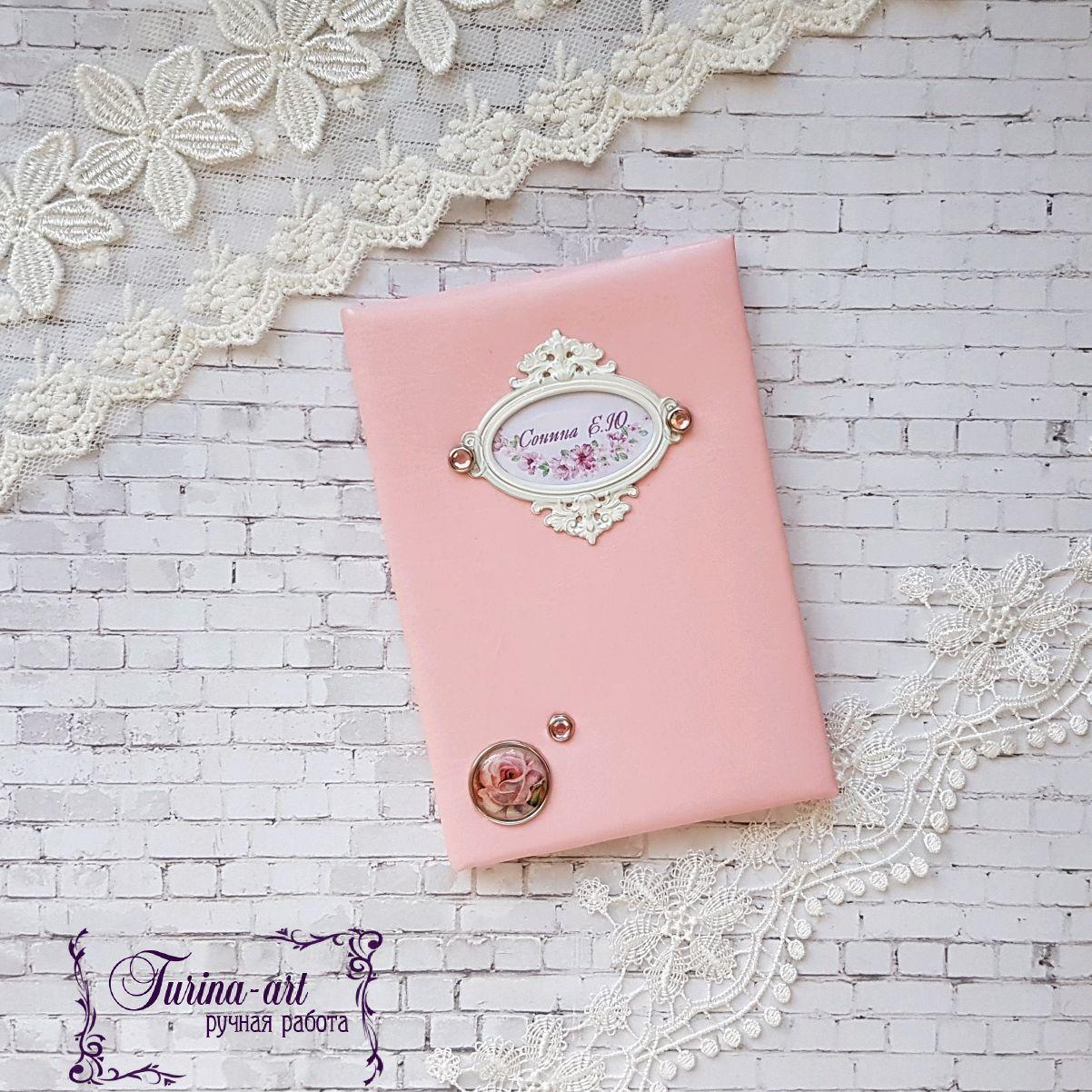 Обложка на паспорт ручной работы для девушки москва работа по выходным для девушки