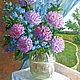 """Натюрморт ручной работы. Ярмарка Мастеров - ручная работа. Купить Картина """"Цветы на окне"""". Handmade. Осень, натюрморт, пейзаж, хризантемы"""