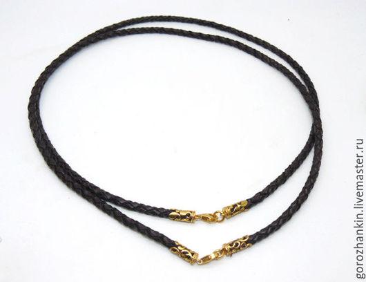 Чокер, шнур, гайтан кожаный плетеный 4 мм серебро позолота Ручная работа