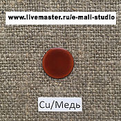Материалы для творчества handmade. Livemaster - original item Enamel EFCO transparent Smoky Topaz No. №1177 ground 10 grams. Handmade.