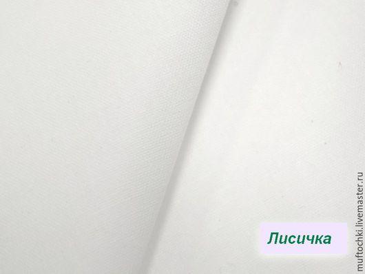 Шитье ручной работы. Ярмарка Мастеров - ручная работа. Купить Ткань Хлопок 100% Бязь - белая 150 см.. Handmade.