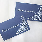 Свадебный салон handmade. Livemaster - original item Invitation to the celebration (2). Handmade.