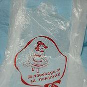 Материалы для творчества ручной работы. Ярмарка Мастеров - ручная работа пакет майка в ассортименте. Handmade.