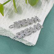 Материалы для творчества handmade. Livemaster - original item DREAM pendant with zircons 30x6.5. 5655 mm rhodium plated (-R). Handmade.